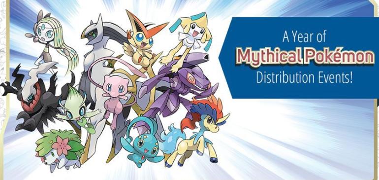Nintendo regalará un Pokémon legendario cada mes de 2016