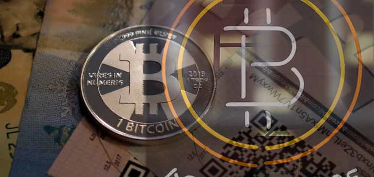 Bitcoin la nueva moneda virtual.